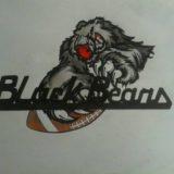 UFU Blackbears